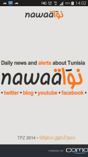 nawaat - نواة