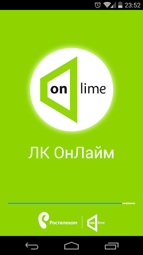 ЛК ОнЛайм