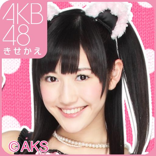 AKB48きせかえ(公式)渡辺麻友ライブ壁紙-PC- 個人化 App LOGO-APP試玩