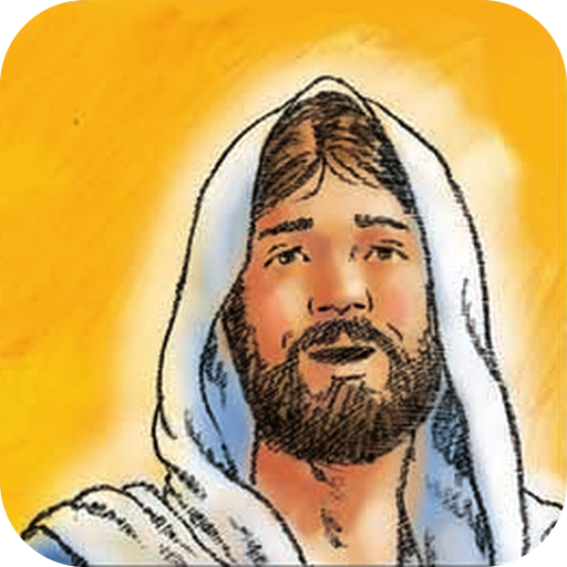 Illustrated Children's Bible 漫畫 App LOGO-APP試玩