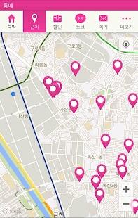 룸메 - 모텔,호텔,무인텔,모텔예약,모텔할인 - screenshot thumbnail