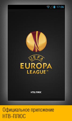 Лига Европы 14 15