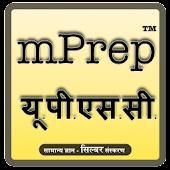 mPrep यूपीएससी स.ज्ञान(सिल्वर)