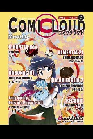 COMICLOUD Vol.4 No.1 English