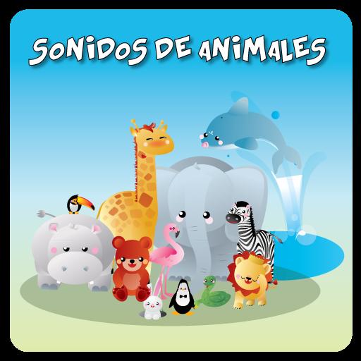動物為孩子們的聲音 LOGO-APP點子