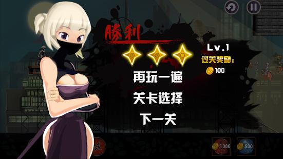 免費策略App 一本道女忍者 阿達玩APP