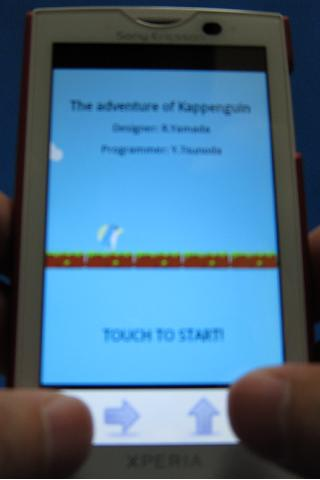 The Adventure of Kappenguin- screenshot