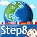Toddler English Step8 EzNet logo
