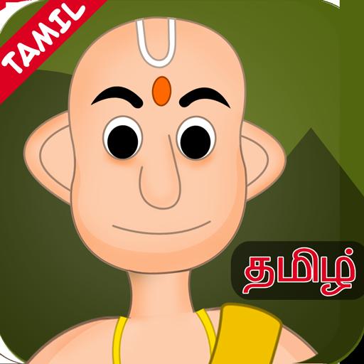 Thenali Raman Kathaigal In Tamil Pdf