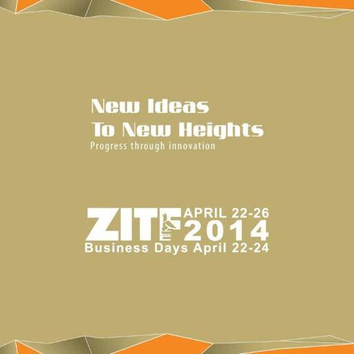 ZITF 2014 LOGO-APP點子