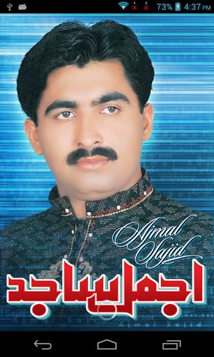 Ajmal Sajid