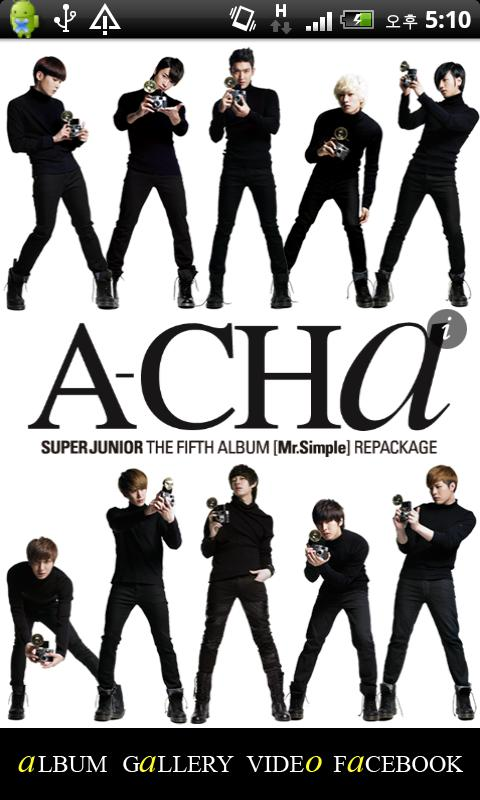 SUPER JUNIOR <A-CHa> Lite - screenshot