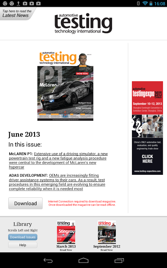 Automotive Testing Tech Intl- screenshot