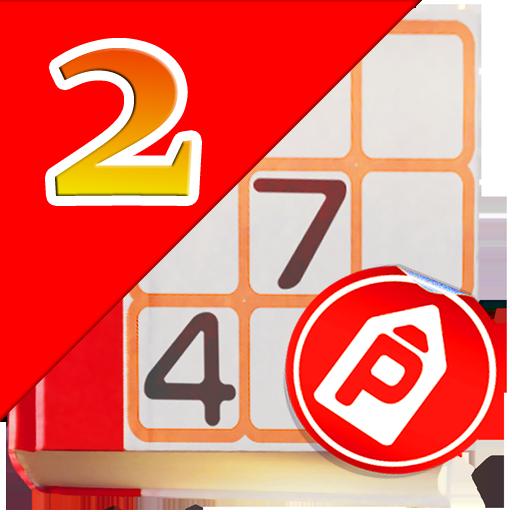 解谜のパズパラナンプレ2 LOGO-記事Game