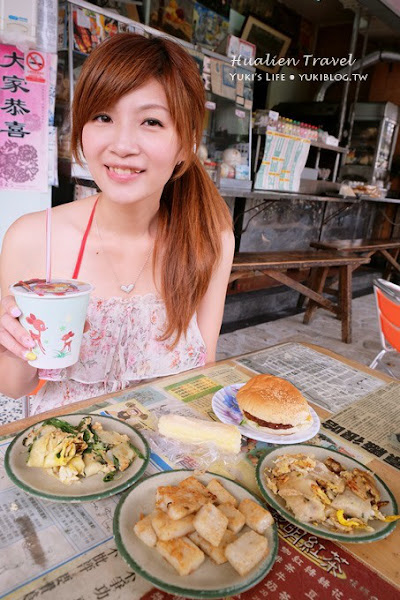 黎明紅茶店