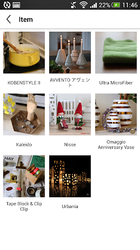 玩生活App|北欧雑貨&インテリア KOZLIFE免費|APP試玩