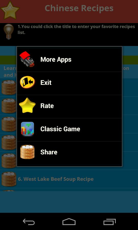 Chinese Recipes - screenshot