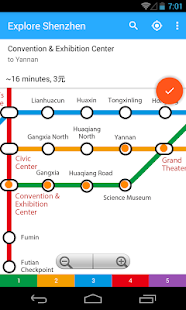 Explore Shenzhen Metro map- screenshot thumbnail