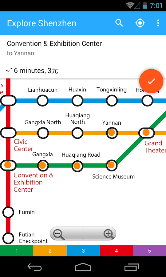 Explore Shenzhen Metro map- screenshot