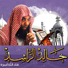 Speechs Khaled Al Rashed icon