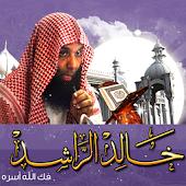 Speechs Khaled Al Rashed