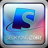 (주)서경NCS의 회사소개 모바일 앱