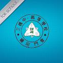 삼괴중고등학교 총동문회 icon
