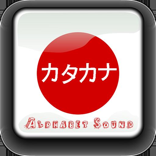 Japan Katakana Alphabet