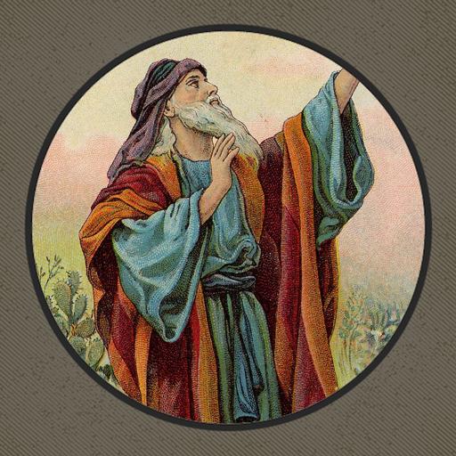 Catholic Prophesy Audio Collection image
