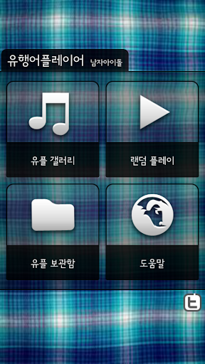 韓智恩 feat. Baby G, C-boi - 유리조각(玻璃碎片) + 介紹 + 試聽 + 多圖片 + MV @ *夜* 沁涼 :: 隨意窩 Xuite日誌