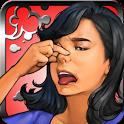 Test Bau Mulut Canggih icon