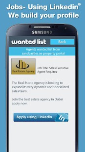 Wanted List - Sandcastles.ae screenshot