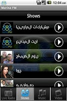 Screenshot of Marina FM 88.8 1.2