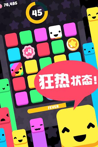 【免費益智App】翻臉-APP點子