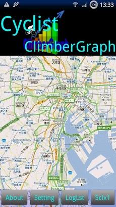 自転車専科 ClimberGraphのおすすめ画像1