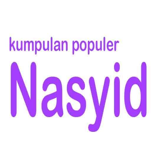 lagu nasyid