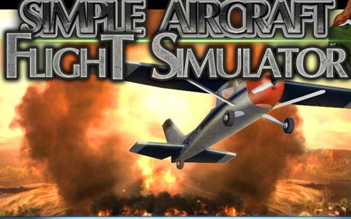塞斯纳3D飞行模拟器