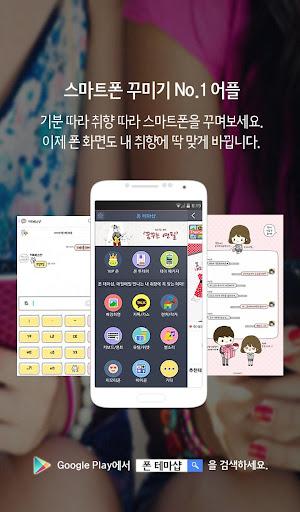 petite_yona K 4.0 screenshots {n} 1