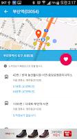 Screenshot of 부산버스 (BusanBus) - 부산시 버스노선정보안내