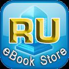 RU eBook Store icon