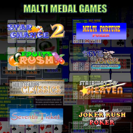 MULTI MEDAL GAMES