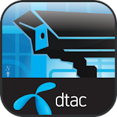 Traffic Police by dtac