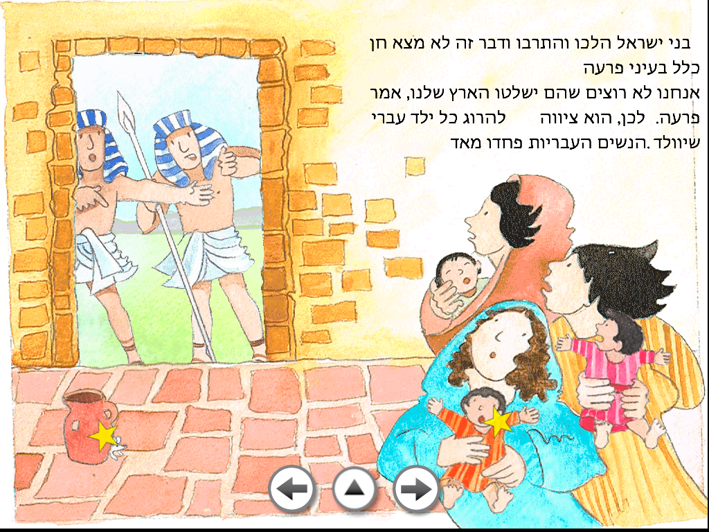moses free kids hebrew book android apps on google play
