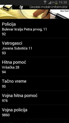 【免費生產應用App】Kruševac - Gradski Informator-APP點子
