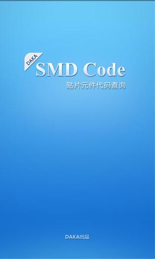 DAKA SMD代码查询