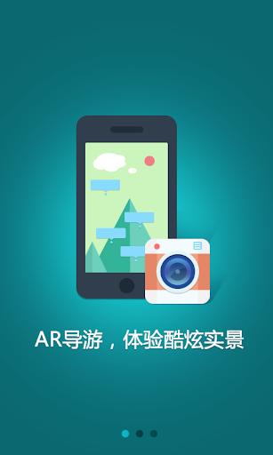 【免費旅遊App】小梅沙-导游助手•旅游攻略•打折门票-APP點子