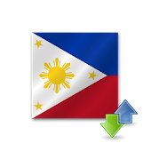 Philippines Transfer PHP