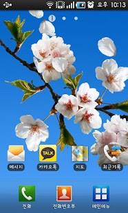 Cherry blossom Live- screenshot thumbnail