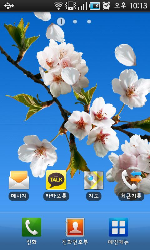 Cherry blossom Live - screenshot