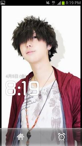 Atsuto Clock